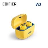 Edifier W3小小兵真無線藍牙耳機