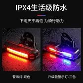 自行車太陽能警示燈爆閃燈防追尾LED燈