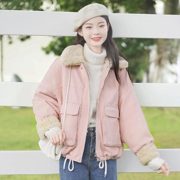 粉色毛領棉服女冬外套寬鬆小個子加厚棉衣保暖棉襖 【新春特惠】