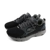 SKECHERS GORUN MAXROAD 運動鞋 厚底 女鞋 黑色 15208BKGY no899