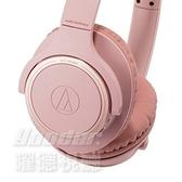 【曜德】鐵三角 ATH-SR30BT 粉色 輕量化 無線藍牙耳罩式耳機 續航力70HR /送收納袋