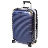 eminent 雅仕 - 25吋德國拜耳PC行李箱-三色可選藍
