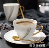 陶瓷杯 北歐式個性咖啡杯碟家用辦公簡約骨瓷花茶紅茶水杯英式下午茶茶具 歐萊爾藝術館