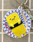 【震撼精品百貨】蛋黃哥Gudetama~三麗鷗蛋黃哥造型吊飾/鑰匙圈-壽司#13636
