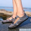 登山鞋厚底情侶沙灘溯溪鞋女防滑涉水鞋浮潛水鞋戶外漂流速干健身跑步 快速出貨