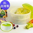【生活大買家】P9108 沙拉蔬果脫水器...