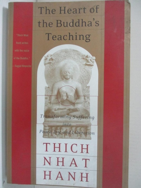 【書寶二手書T1/宗教_BWH】The Heart of the Buddha's Teaching: Transforming Suffering…