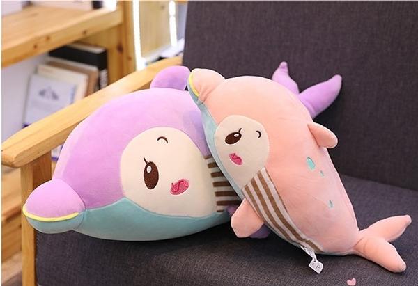 【45公分】拚色海豚玩偶 抱枕 絨毛娃娃 公仔 聖誕禮物交換禮物 生日送禮 療癒小物 海洋生物