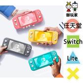 Switch Lite 國際版主機 附旅充轉接頭 + 一片軟體