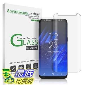 [106美國直購] amFilm Samsung Galaxy S8 全屏手機保護貼 Case Friendly Dot Matrix 3D Curved Tempered Screen