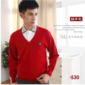 【大盤大】(CA3-359) 男 NG恕不退換 鮮紅 V領毛衣 M L 純防縮 純羊毛毛衣 辦公 教師 工作服 上班