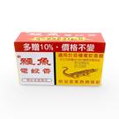 箱購-鱷魚電蚊香片30+3片裝*24盒/箱-防治登革熱病媒蚊