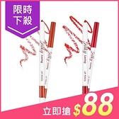 韓國 MISSHA 絲滑持久霧面唇筆(0.25g) 款式可選 【小三美日】$99