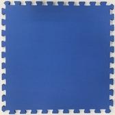 特力屋經典素色安全地墊-60x60x1.2cm/4入-寶石藍