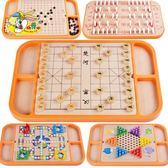 【優選】兒童早教多功能二十三合一棋盤木質玩具