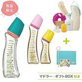 日本 Dr. Betta 奶瓶禮盒組B(白色保溫袋/花花保溫袋)彌月禮/送禮