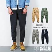 夏季日系男士純色束腳工裝褲抽繩收口休閒褲哈倫褲潮 魔法街