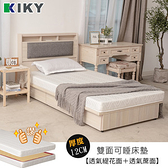 【KIKY】大和雙面輕量型彈簧床墊(單人3尺)單人3尺
