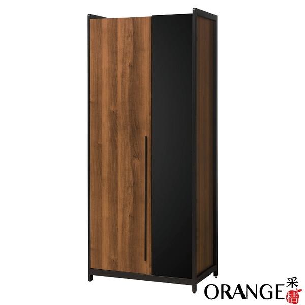 【采桔家居】馬魯  時尚2.7尺二門單吊衣櫃/收納櫃(吊衣桿+單抽屜)