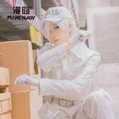 工作細胞cos白血球白細胞cosplay假發白色【南風小舖】