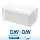 【DAY&DAY】抽取式衛生紙盒-桌上型...