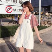 夏裝女裝韓版寬鬆百搭純色牛仔褲背帶褲顯瘦闊腿褲學生直筒褲短褲 草莓妞妞