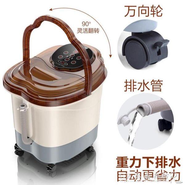 220V全自動足浴盆 足浴器 泡腳器電動按摩洗腳盆足療家用深桶 水晶鞋坊YXS