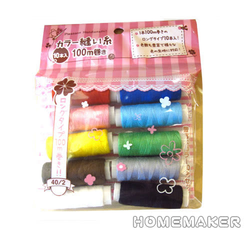 縫線組_JK-12252