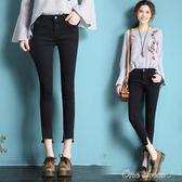 牛仔褲牛仔褲女秋新款煙灰色韓版八分學生高腰顯瘦緊身小腳九分褲 早秋最低價
