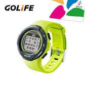GOLiFE GoWatch 110i 超輕量中文GPS智慧運動錶 草綠色 (悠遊卡版 )