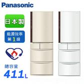 Panasonic國際 411L五門變頻冰箱 NR-E412VT(日本製)~含基本安裝