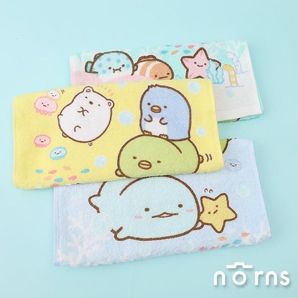 角落生物純棉童巾 海洋篇- Norns 角落小夥伴正版授權 吸水毛巾 洗臉巾 手帕