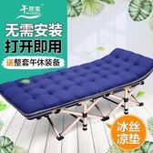 折疊床單人床 雙人午睡床躺椅折疊午休床 成人多功能簡易床隱形床T 免運直出