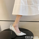 單鞋女2020年新款尖頭網紅ins仙性感設計感小眾黑色細跟高跟鞋秋 怦然心動