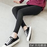 【天母嚴選】分尺碼-高腰收腹磨毛內搭褲(共二色)
