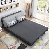 沙發床可折疊客廳雙人小戶型簡易沙發多功能1.2米1.51.8乳膠沙發 MKS交換禮物