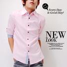柒零年代 【N6569J】素面牛津布反摺條紋七分袖襯衫(EZ6001)