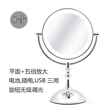 化妝鏡 帶燈 雙面 放大美容鏡子 LED燈鏡 梳妝鏡【8寸 旋鈕調光 三種供電 五倍放大】