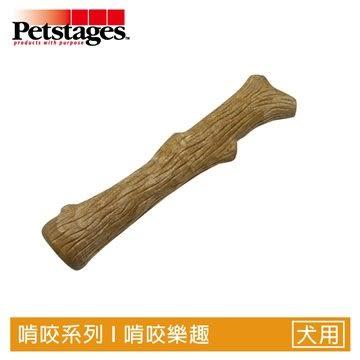 ☆御品小舖☆ 美國 Petstages 218 耐咬史迪克(M)中型犬 寵物狗玩具 耐咬磨牙
