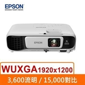 EPSON EB-U42 亮彩會議投影機【3600流明 / 10,000小時燈泡壽命 / 梯形修正功能】