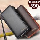 皮夾 現貨販售 優質大容量雙層長夾 手機...
