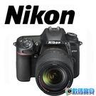 【送32G+清保組】 NIKON D7500 18-140mm KIT 【1/6前申請送原廠電池 國祥公司貨】單鏡組 18-140