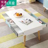 茶几林氏木業小戶型簡約客廳創意時尚實木腳茶幾個性長方形桌子LS045