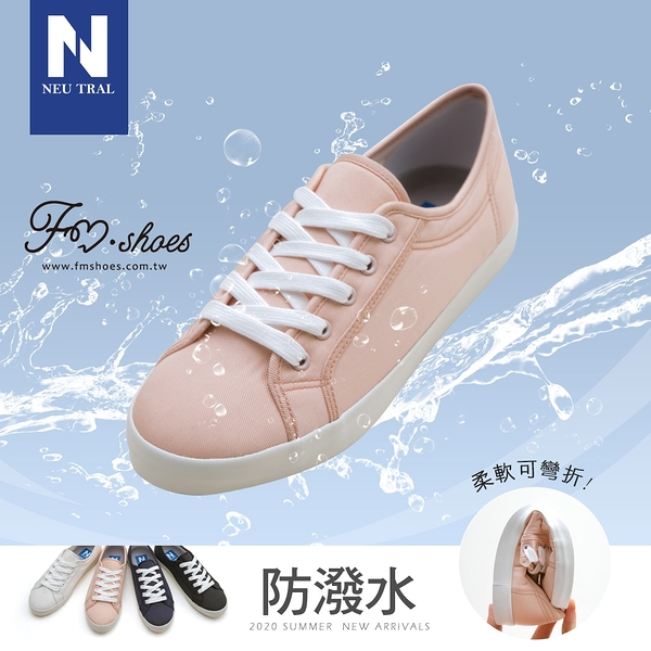 小白鞋.防潑水棉質小白鞋-粉-FM時尚美鞋-NeuTral.Moment