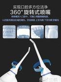 沖牙器 鬆下沖牙器便攜式家用電動洗牙器正畸水牙線新品EWM1411潔牙器 生活主義