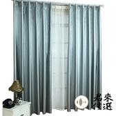 全遮光掛鉤窗簾隔熱遮陽布臥室飄窗陽臺防曬簡易安裝【君來佳選】