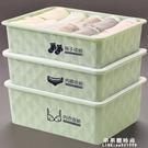 放內衣內褲襪子的整理箱貼身衣物收納盒抽屜式三件套有蓋分格家用 果果輕時尚NMS