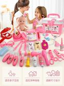 全館免運 兒童過家家小醫生護士玩具套裝工具箱
