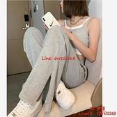 灰色開叉闊腿褲女高腰直筒褲垂感休閑寬松運動褲季褲子【CH伊諾】