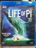 挖寶二手片-TBD-099-正版BD-電影【少年PI的奇幻漂流 3D單碟】-藍光影片(直購價)